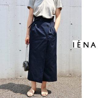 IENA - 洗える☆ ウエストゴム ロングスカート イエナ 巻きスカート