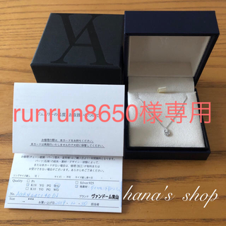 Vendome Aoyama - 売り切り!!新品同様♡ヴァンドーム青山 ダイヤモンドネックレス