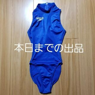 SPEEDO - SPEEDO S2000・レディース競泳水着・Mサイズ