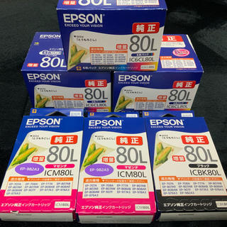 EPSON - エプソン純正 IC6CL80l 3箱と単品3箱