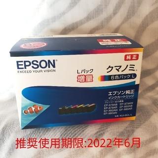 EPSON - 新品未使用✩送料込み♪エプソン 純正インク クマノミ  6色パックL 増量タイプ