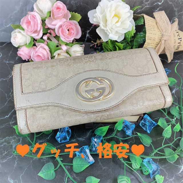 ブルガリ 時計 bb26ss スーパー コピー 、 Gucci - ❤セール❤ 【グッチ】 財布 長財布 GGキャンバス レザー 本革 レディース の通販