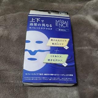 ミライエンス セパレートケアパック 三枚セット(パック/フェイスマスク)