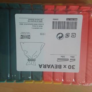 IKEA - 新品*IKEA イケア 便利なお菓子の袋どめ クリップ  BEVARA