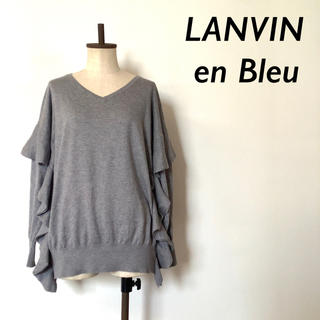 LANVIN en Bleu - 【美品】LANVIN en Bleu Vネック フリル デザイン ニット グレー