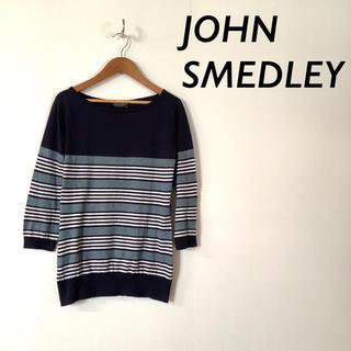 JOHN SMEDLEY - JOHN SMEDLEY イギリス製 ボーダー コットン ニットソー 七分袖