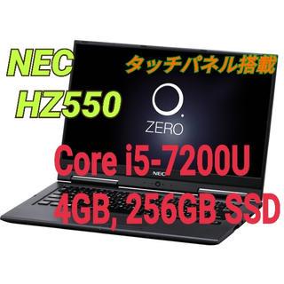 エヌイーシー(NEC)の美品◎NEC LAVIE Hybrid ZERO - HZ550/GAB (ノートPC)