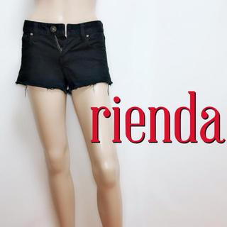 rienda - 必需品♪リエンダ すそクラッシュ ショートパンツ♡エモダ マウジー