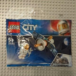 Lego - LEGO レゴ シティ 宇宙