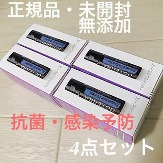 感染予防 4個セット 正規品 ドテラ ペパーミントビーズ  タブレット