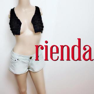 rienda - おしゃれ着♪リエンダ デザインフリルベスト♡エモダ リゼクシー