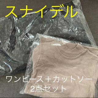 スナイデル(snidel)の【未使用】ワンピース + カットソー スナイデル 福袋2020(ロングワンピース/マキシワンピース)