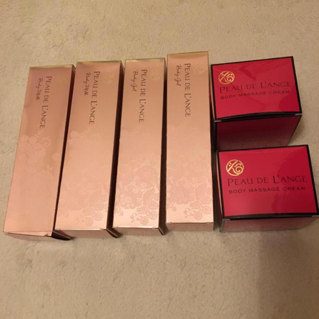 MARUKO(マルコ)の【GW限定値下げ】マルコ ポード・ランジェ セット MARUKO コスメ/美容のボディケア(ボディクリーム)の商品写真