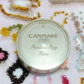 CANMAKE - 限定◆キャンメイク ポアレスエアリーベース 01