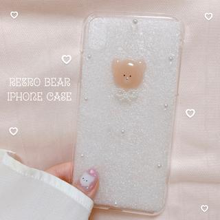 ︴retro bear iPhone case ︴
