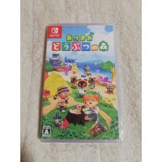 Nintendo Switch - 【新品未開封】どうぶつの森