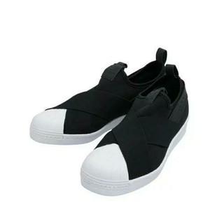 VANS - adidas スリッポン 23cm