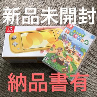 Nintendo Switch - Nintendo Switch Lite 本体 + あつまれどうぶつの森 セット