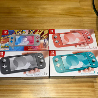 任天堂 - Switch Lite