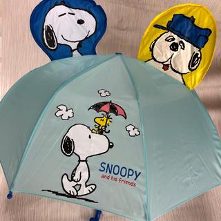 スヌーピー(SNOOPY)の早い者勝ち! 新品 未使用 キャラクター グラスファイバー骨 傘(傘)