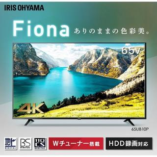 アイリスオーヤマ - 4K対応テレビ 65型 アイリスオーヤマ Fiona