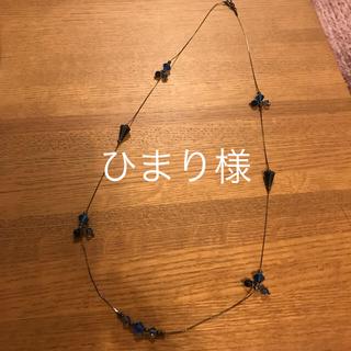 アナイ(ANAYI)のアナイ ネックレス(ネックレス)