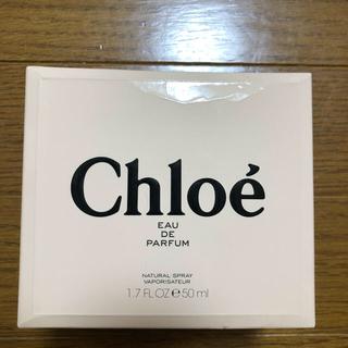 クロエ(Chloe)のクロエ 香水 オードパルファム 50ml(香水(女性用))