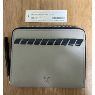 サザビー(SAZABY)の☆meg様専用☆  サザビー 折財布(財布)