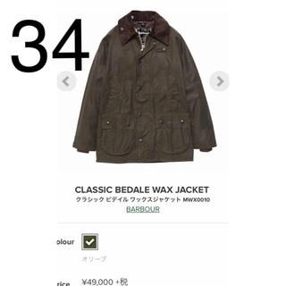 バーブァー(Barbour)の新品未使用 Classic BEDALE クラシックビデイル 34 olive(その他)