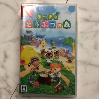 Nintendo Switch - あつまれ どうぶつの森 Nintendo Switch 新品未開封