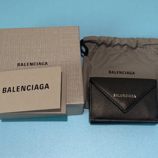 Balenciaga - バレンシアガ ペーパー ミニ ウォレット 黒 balenciaga 3つ折り財布