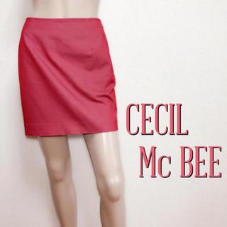CECIL McBEE - 必需品♪セシルマクビー キレカジ ジップスカート♡エモダ リエンダ
