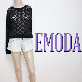 EMODA - 爆かわ♪エモダ フロントレース デザイントレーナー♡ガルラ ジェイダ
