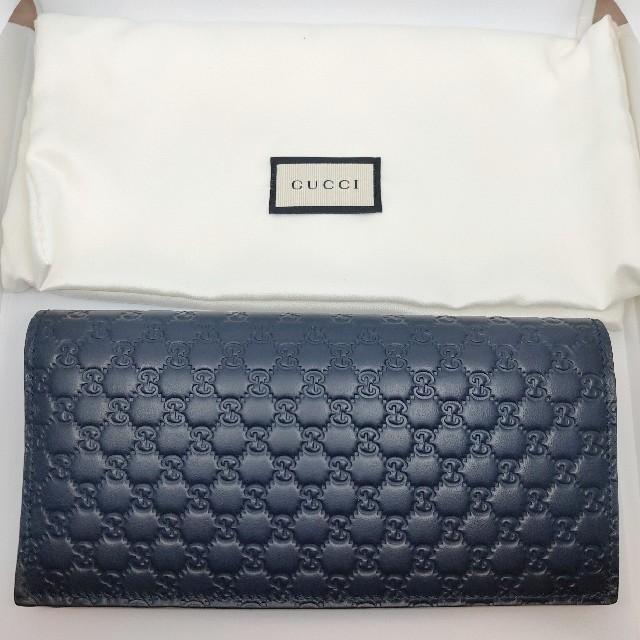 オメガ おすすめ 時計 スーパー コピー   Gucci - (未使用)GUCCI メンズ 長財布 グッチシマ ネイビーの通販