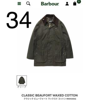 バーブァー(Barbour)の新品 Classic  Beaufort サイズ34 クラシックビューフォート(その他)