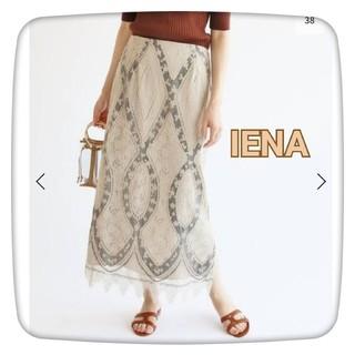 イエナ(IENA)のIENA イエナ パネルレースロングスカート 34 ベージュ/レースタイト(ロングスカート)