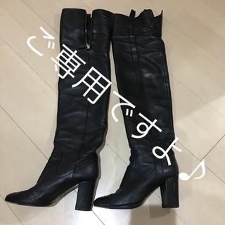 CHANEL - シャネル  ニーハイ ブーツ