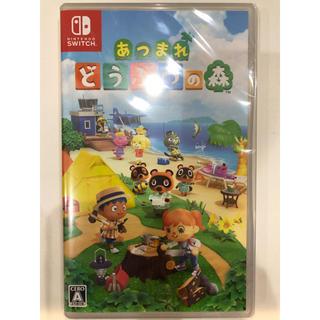 Nintendo Switch - ◆3日発送 新品未開封◆あつまれ どうぶつの森 Nintendo Switch