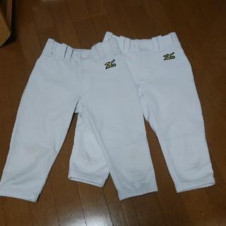 MIZUNO - Mizuno 野球ズボン(ショート丈) 130 二着セット
