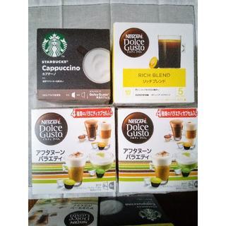 ネスレ(Nestle)のネスレ ネスカフェ ドルチェグスト カプセル アフタヌーンバラエティ他 合計4箱(コーヒー)