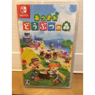 Nintendo Switch - あつまれどうぶつの森 新品未開封 ニンテンドースイッチ