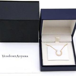 Vendome Aoyama - 美品 ヴァンドーム青山 馬蹄ネックレス