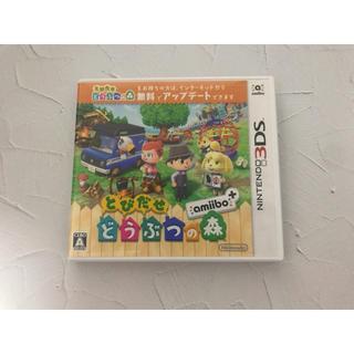 ニンテンドー3DS - とびだせ どうぶつの森 3DS ソフト