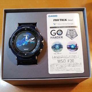 カシオ(CASIO)のCASIO PROTREK Smart WSD-F30 ブルー(腕時計(デジタル))