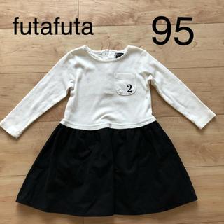 futafuta - ワンピース フタフタ 95