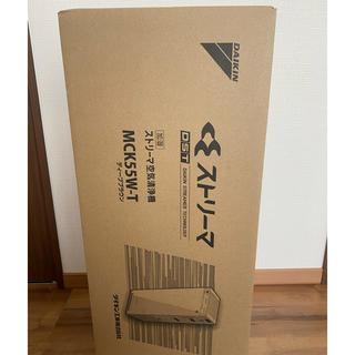 DAIKIN - ダイキン 空気清浄機 現行品 新品未使用