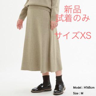 ジーユー(GU)のGU/フレアミディニットスカート ベージュ XS(ロングスカート)