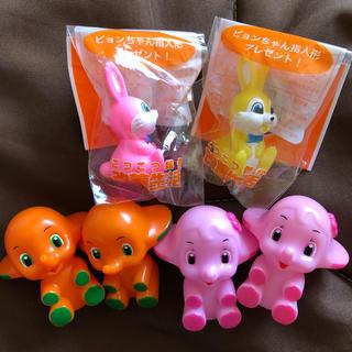 サトちゃんサトコちゃん指人形6個セット(キャラクターグッズ)