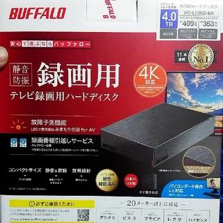 Buffalo - BUFFALO外付けHDD