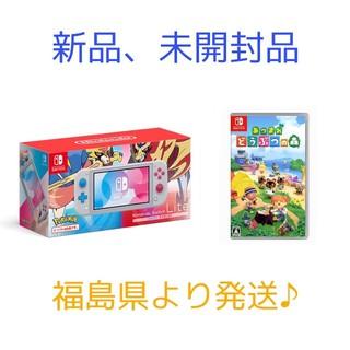 Nintendo Switch - ニンテンドースイッチ+どうぶつの森